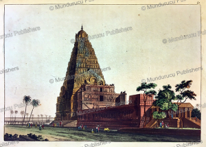 Pagoda in Thanjavur, Tamil Nadu in India, Gaetano Zancon, 1815 | Photos and Images | Travel