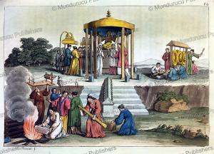 Japanese marriage, Antonio Rancati, 1827 | Photos and Images | Travel