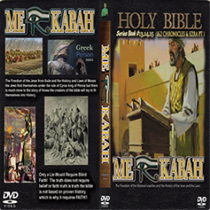 1&2 Chronicles And Ezra Pt 1 | Movies and Videos | Religion and Spirituality