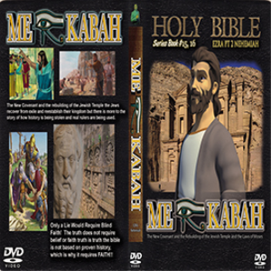 ezra pt 2 and nehemiah
