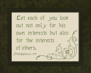 interests of others