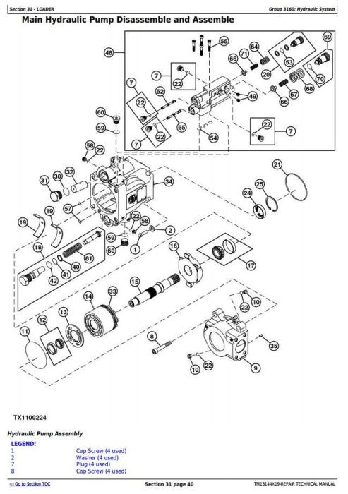 John Deere 544K (T3/S3a) 4WD Loader (SN.D000001-001000