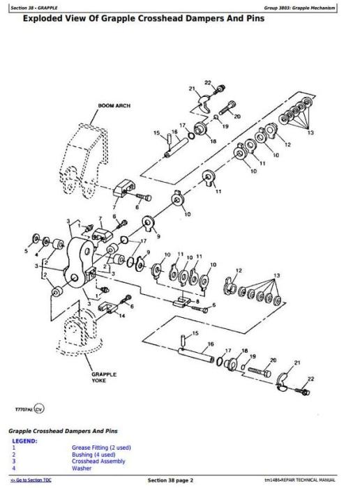 Second Additional product image for - John Deere 540E, 640E, 740E Cable Skidder; 548E, 648E, 748E Grapple Skidder Repair Manual (TM1486)