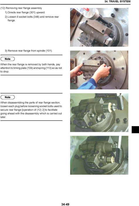 Third Additional product image for - New Holland E225B SR Crawler Excavator Service Manual