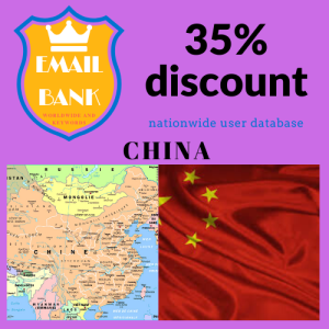 China Email Data | Documents and Forms | Business