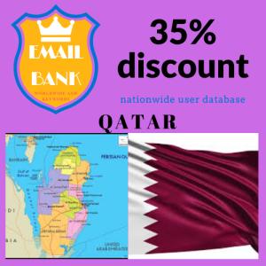email data qatar