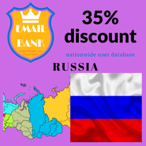 Email Data Russian Federation | Documents and Forms | Business