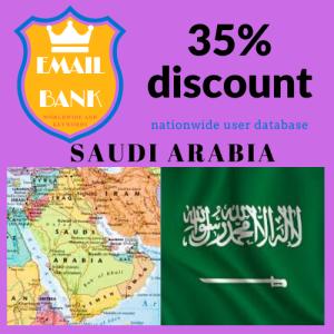 email data saudi arabia
