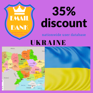 Comprehensive Ukraine 1 Million Contacts | Documents and Forms | Business