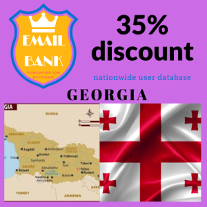 georgia email contacts - 25.000