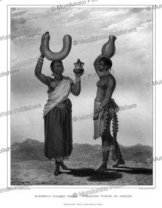 Women of Sudan, Major Deham, 1823   Photos and Images   Travel