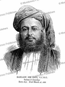 Sayyid Barghash bin Said Al-Busaid (1837-1888), Omani Sultan of Zanzibar, The Graphic, 1888 | Photos and Images | Digital Art