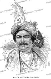 Rajah Harendra Krishna, India, The London Illustrated News, 1876 | Photos and Images | Digital Art