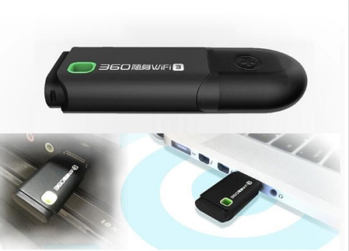 First Additional product image for - Original 360 Portable Mini Pocket WiFi 3 Wireless Network Router