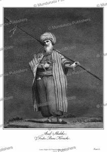 Arab man of the Beni Koresh tribe, Egypt, James Bruce, 1740 | Photos and Images | Digital Art