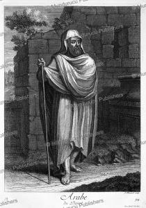 Arab of the desert, Jean-Baptiste Vanmour, 1714   Photos and Images   Digital Art
