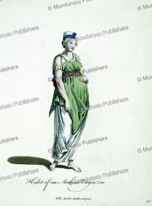 Arab mountain girl, Jean Jacques Boissard, 1570 | Photos and Images | Digital Art