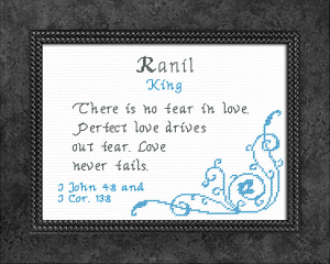 Name Blessings - Ranil | Crafting | Cross-Stitch | Other