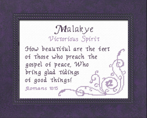 Name Blessings - Malakye | Crafting | Cross-Stitch | Other