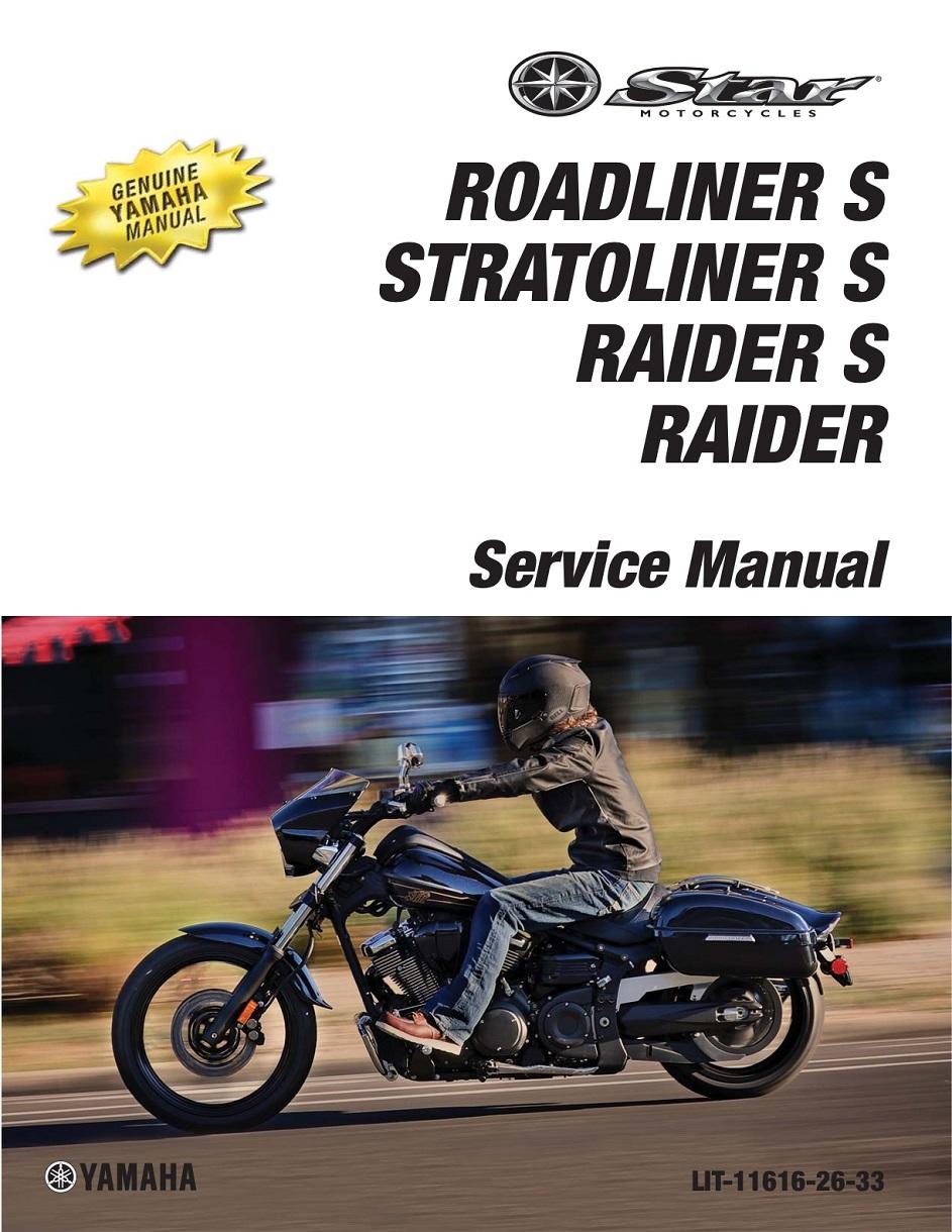 Yamaha Stratoliner S Raider 2013