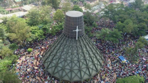 Basilica of the Uganda Martyrs | Photos and Images | General