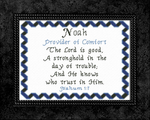 Name Blessings - Noah 4 | Crafting | Cross-Stitch | Other