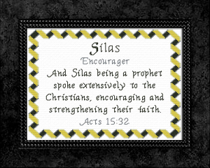 Name Blessings - Silas 2 | Crafting | Cross-Stitch | Other