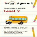 Level 2 School readiness workbook ages 4-5 | eBooks | Education