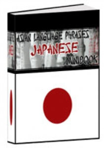asian language phrases japanese minibook