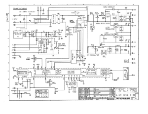 fanuc a16b-1212-0100 psu. power supply (full schematic circuit diagram)