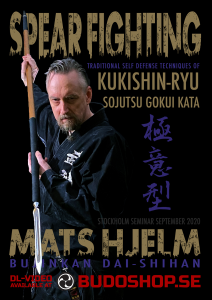 Mats Hjelm - Kukishin-ryu Sojutsu Gokui Kata | Movies and Videos | Training