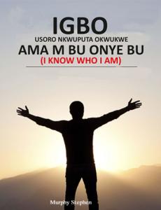 fds vol 1 igbo (ama m bu onye bu)