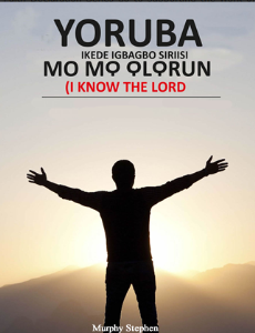 FDS Vol 1 YORUBA (MO MO OLORUN) | Audio Books | Religion and Spirituality