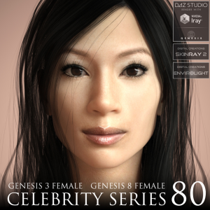 Celebrity Series 80 for Genesis 3 and Genesis 8 Female | Software | Design