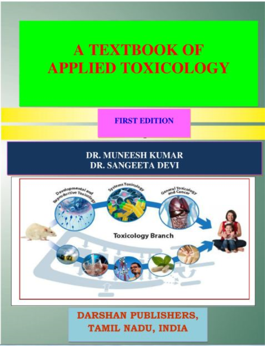 First Additional product image for - A Textbook Of Applied Toxicology
