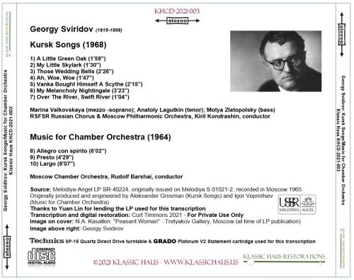 First Additional product image for - Georgy Sviridov: Kursk Songs/Music for Chamber Orchestra - Kondrashin/Barshai