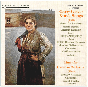 georgy sviridov: kursk songs/music for chamber orchestra - kondrashin/barshai