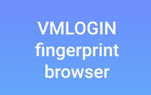vmlogin | Software | Utilities