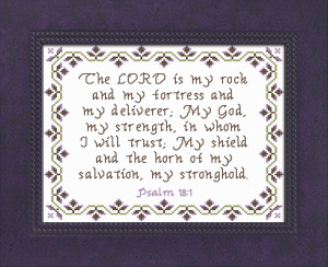 The LORD Is My Rock | Crafting | Cross-Stitch | Other