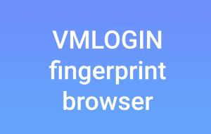 vmlogin | Software | Utilities
