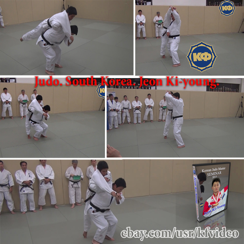First Additional product image for - Judo.Seminar.South Korea.Jeon Ki-young.