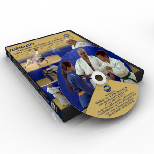 First Additional product image for - Children Judo lessons. Technique of retaking a hold.