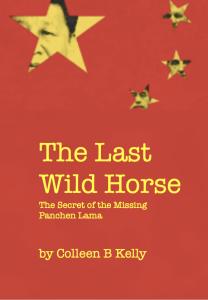 the last wild horse.