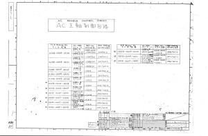 fanuc a20b-0009-053x spindle drive a06b-6044-hxxx control board (full schematic circuit diagram)
