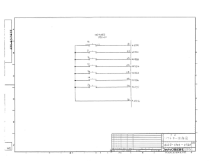 fanuc a20b-1001-0720 fs0c, fs0d softkey 7 diagram (full schematic circuit diagram)