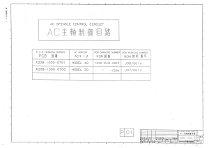 fanuc a20b-1000-0700 to 0701 spindle drive a06b-6044-hxxx control board (full schematic circuit diagram)