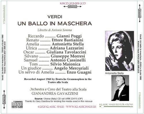 First Additional product image for - Verdi Un ballo in maschera - 1960 La Scala recording