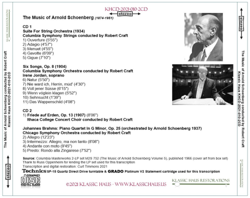 First Additional product image for - The Music of Arnold Schoenberg (1874-1951)