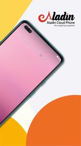 Aladin Cloud Phone | Software | Mobile