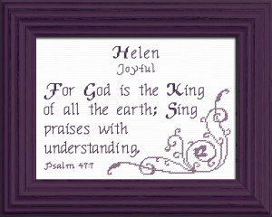 Name Blessings - Helen 3 | Crafting | Cross-Stitch | Other